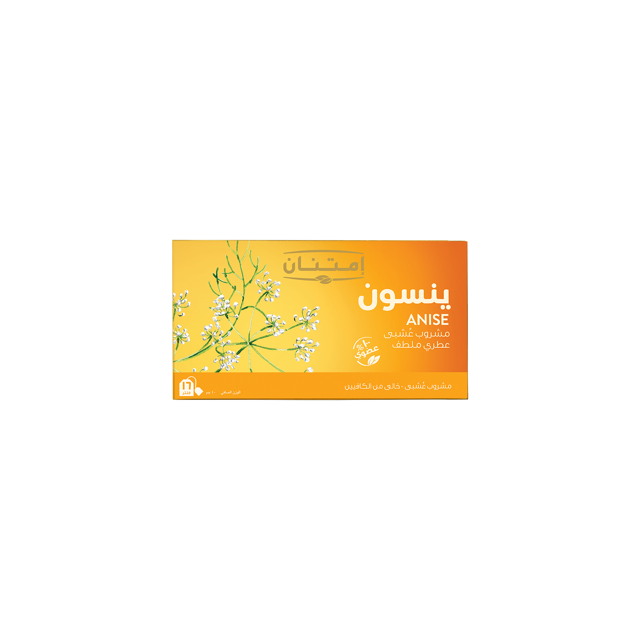 Imtenan Anise Tea • Herbal Teas • Source Beauty Egypt