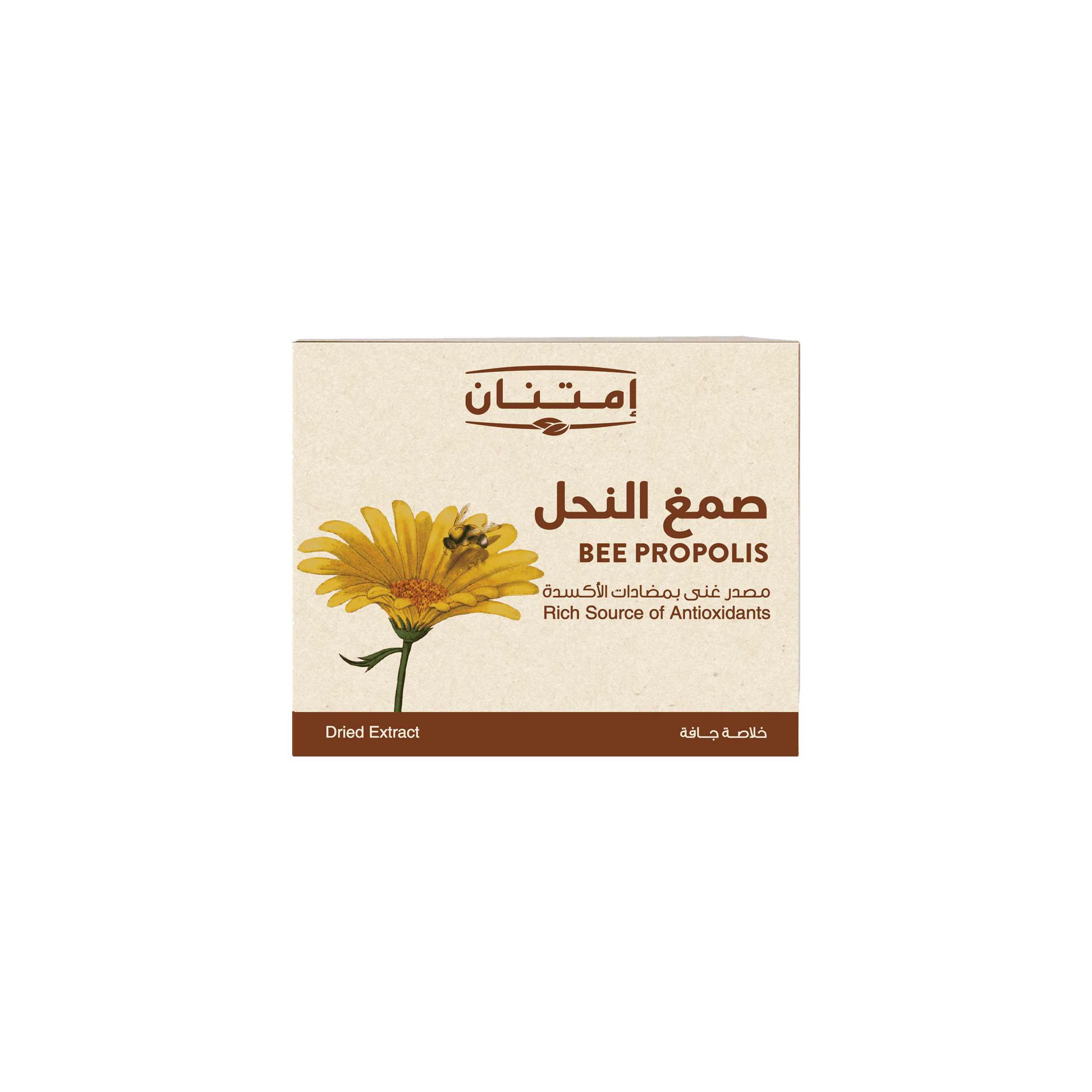 Bee Propolis • Health Suppliments • Source Beauty Egypt