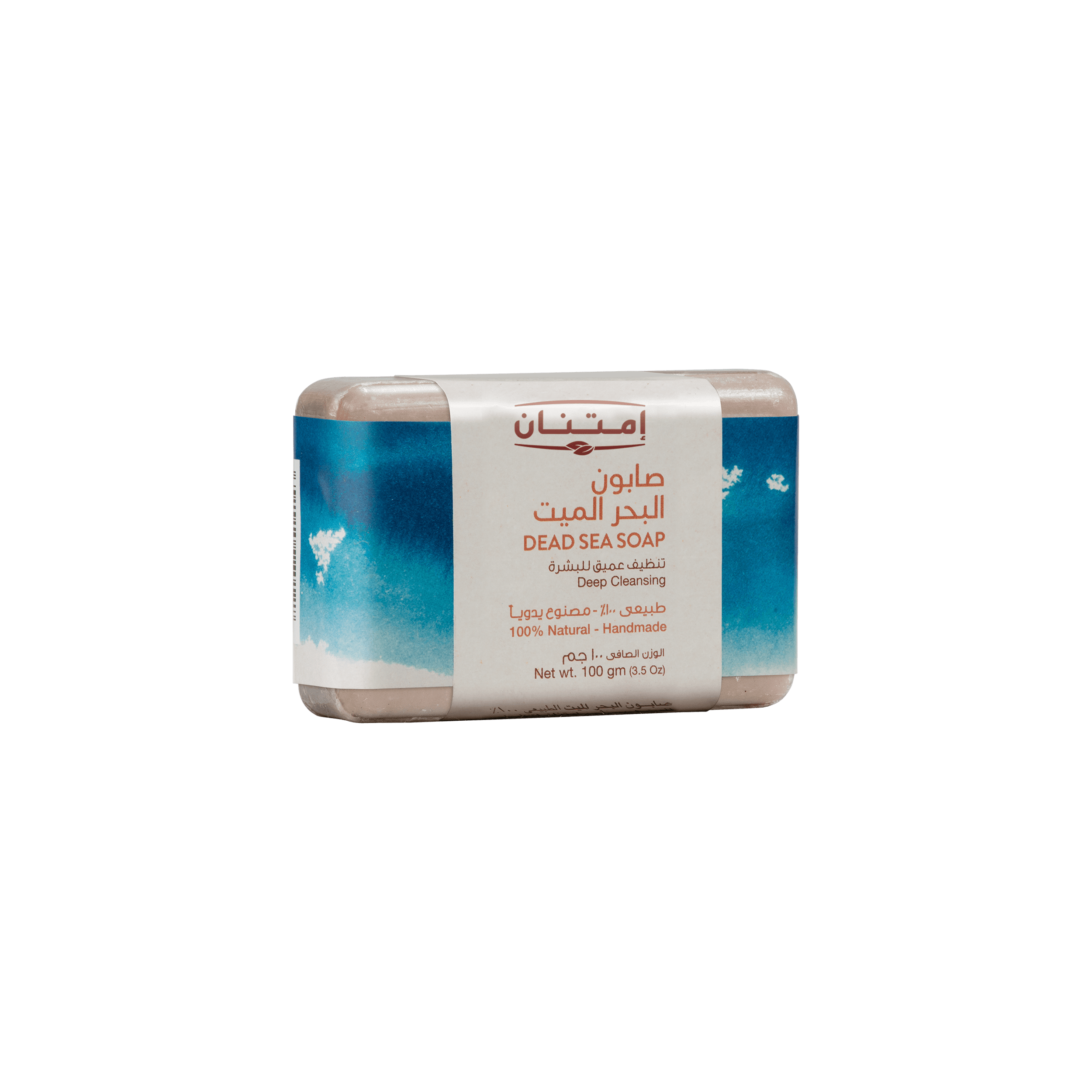 Dead Sea Mud Soap • Bath & Body • Source Beauty Egypt