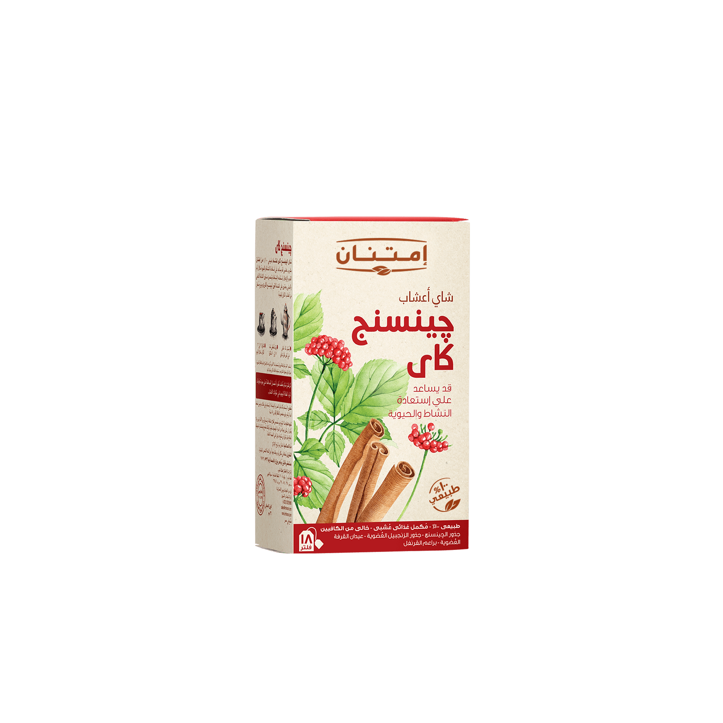Ginseng Chai Tea • Herbal Teas • Source Beauty Egypt