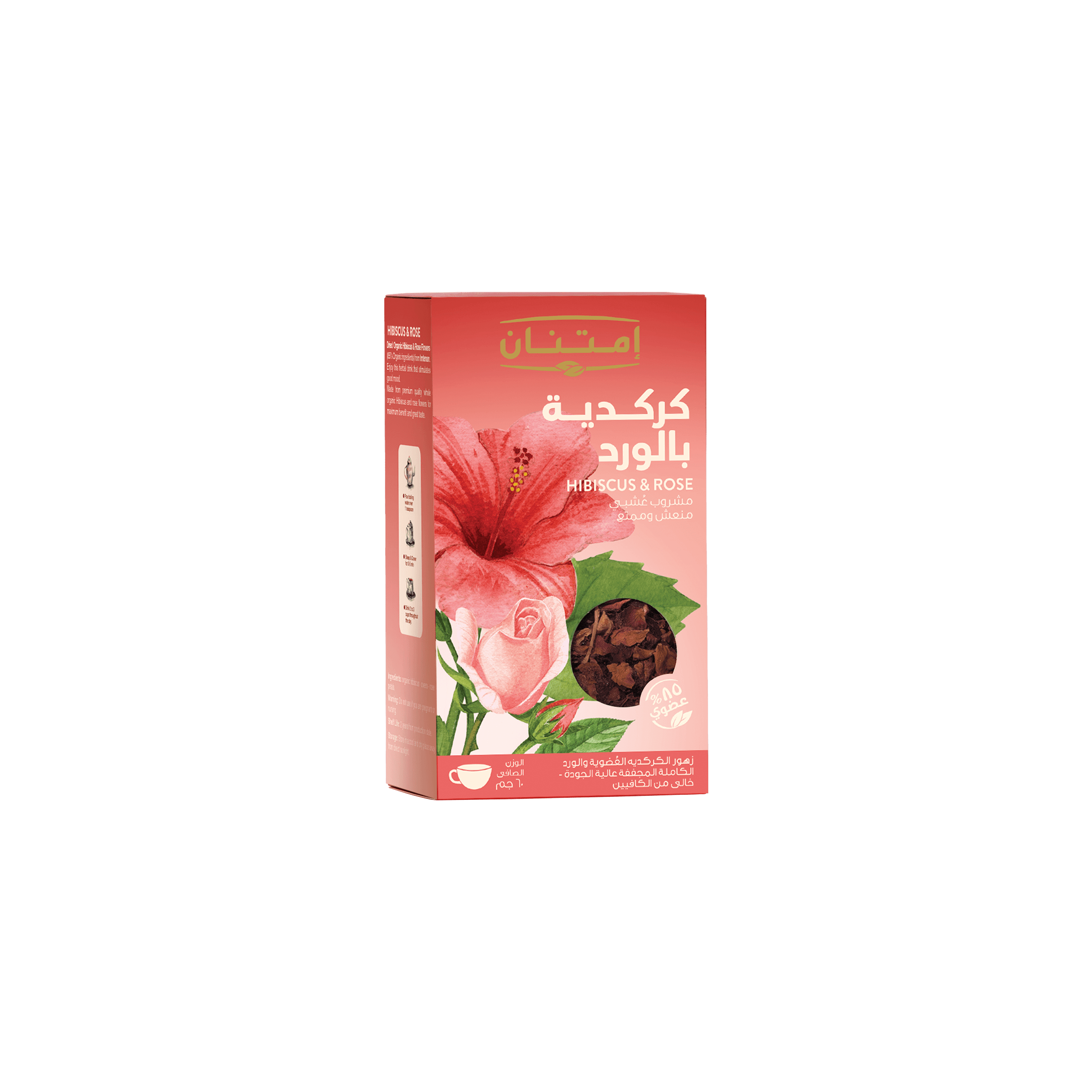 Hibiscus & Rose Flowers Tea • Herbal Teas • Source Beauty Egypt