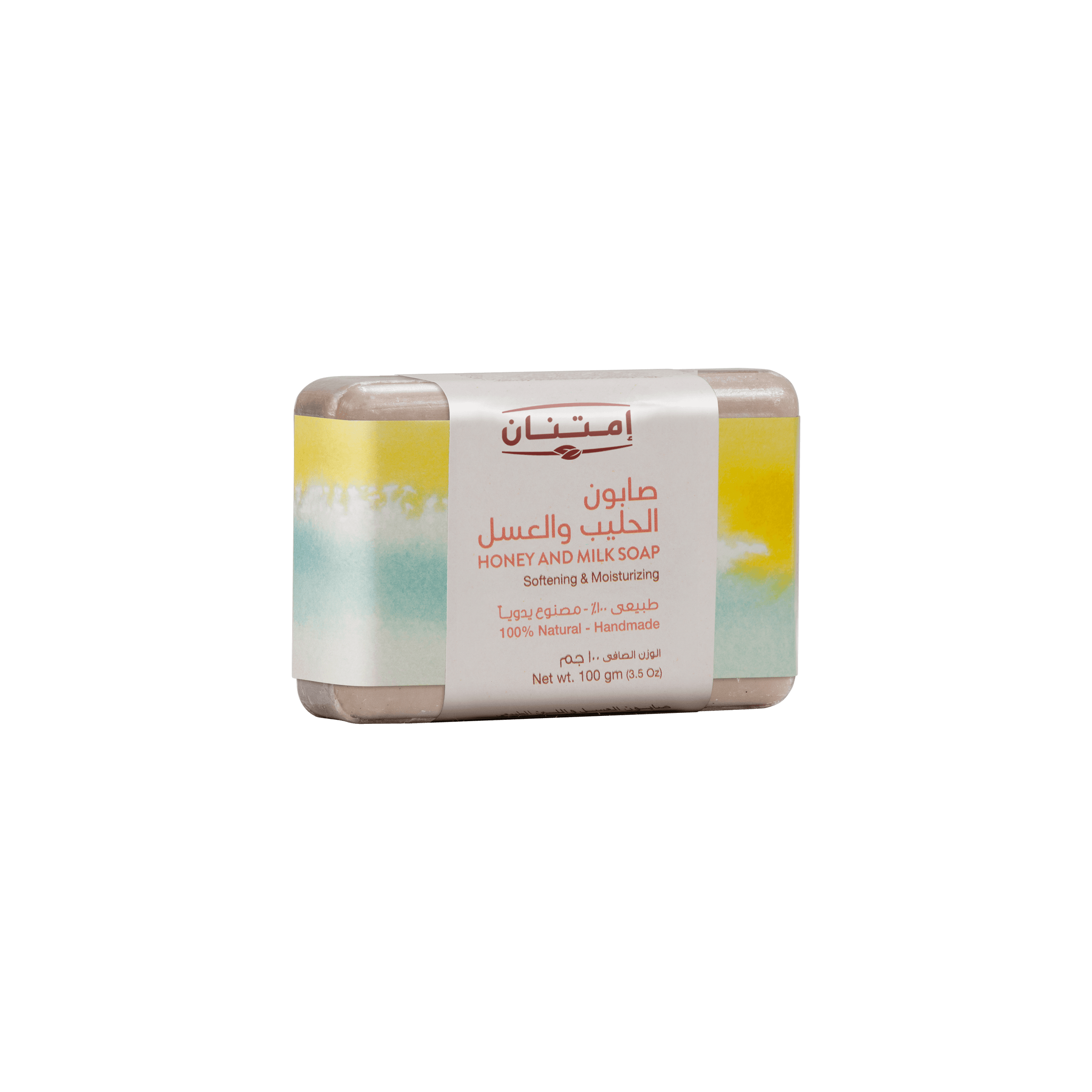 Honey & Milk Soap • Bath & Body • Source Beauty Egypt