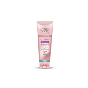 Glamour Collagen Body Lotion • Eva Cosmetics • Source Beauty Egypt